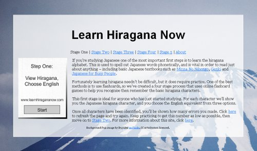 Learn Hiragana Now
