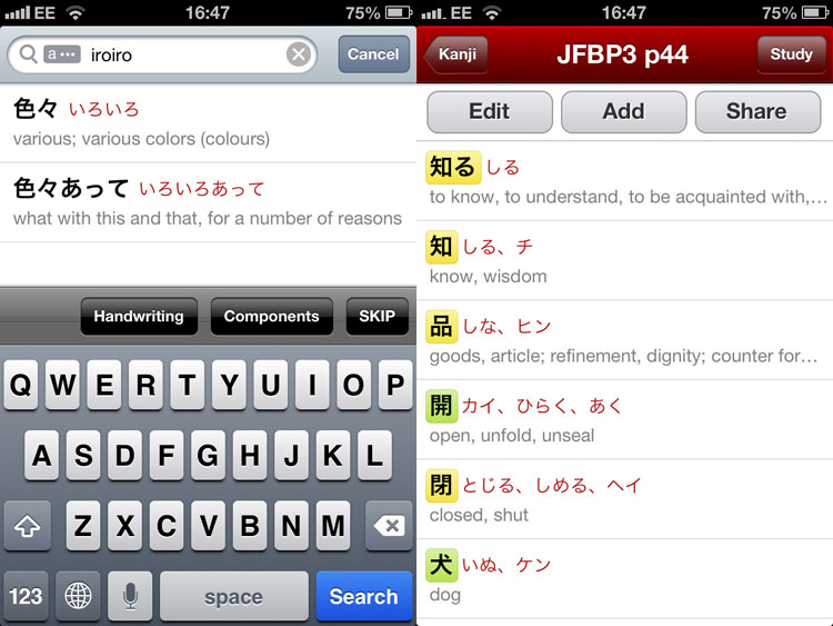 The best iPhone apps for learning Japanese